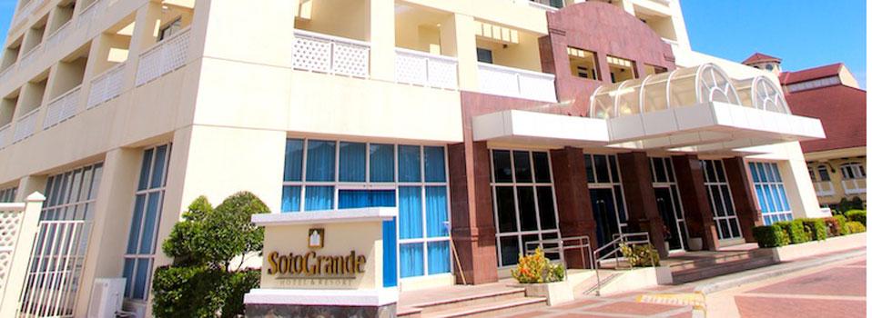 ソト グランデ ホテル & リゾート