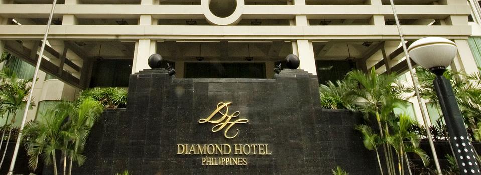 ダイヤモンド・ホテル・フィリピン