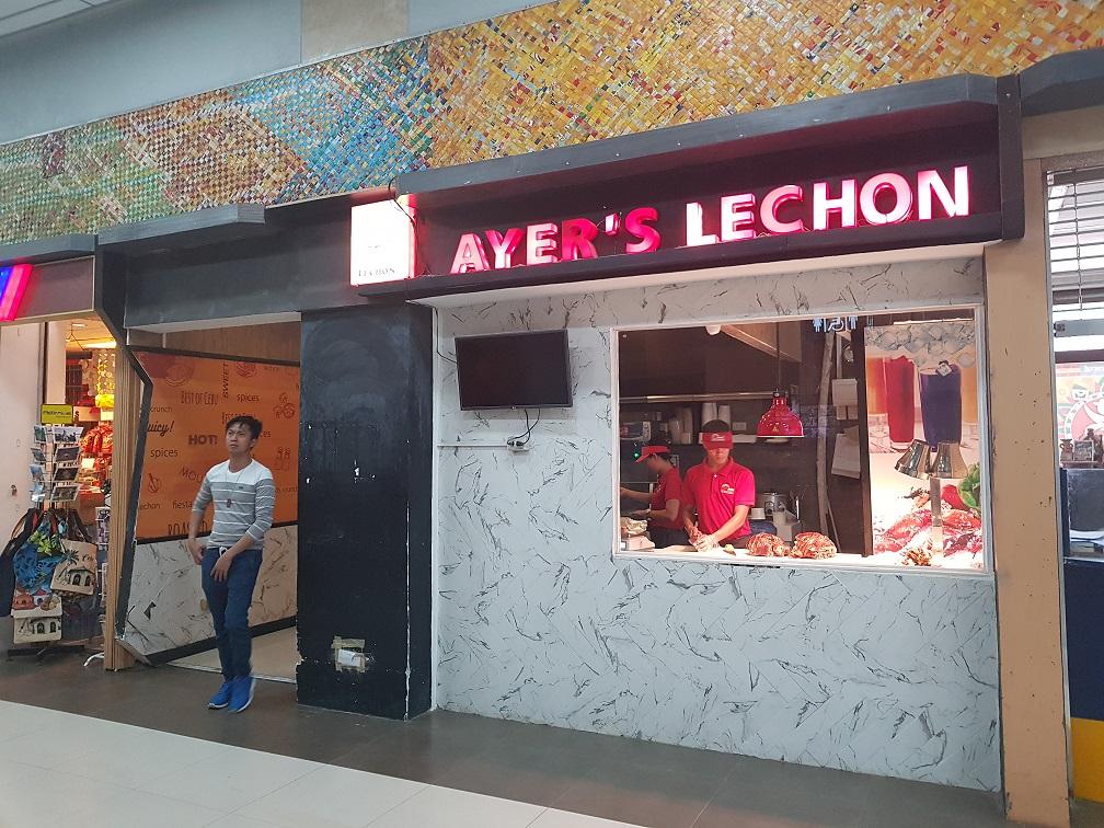 フィリピン人が大好きなレチョンのサムネイル